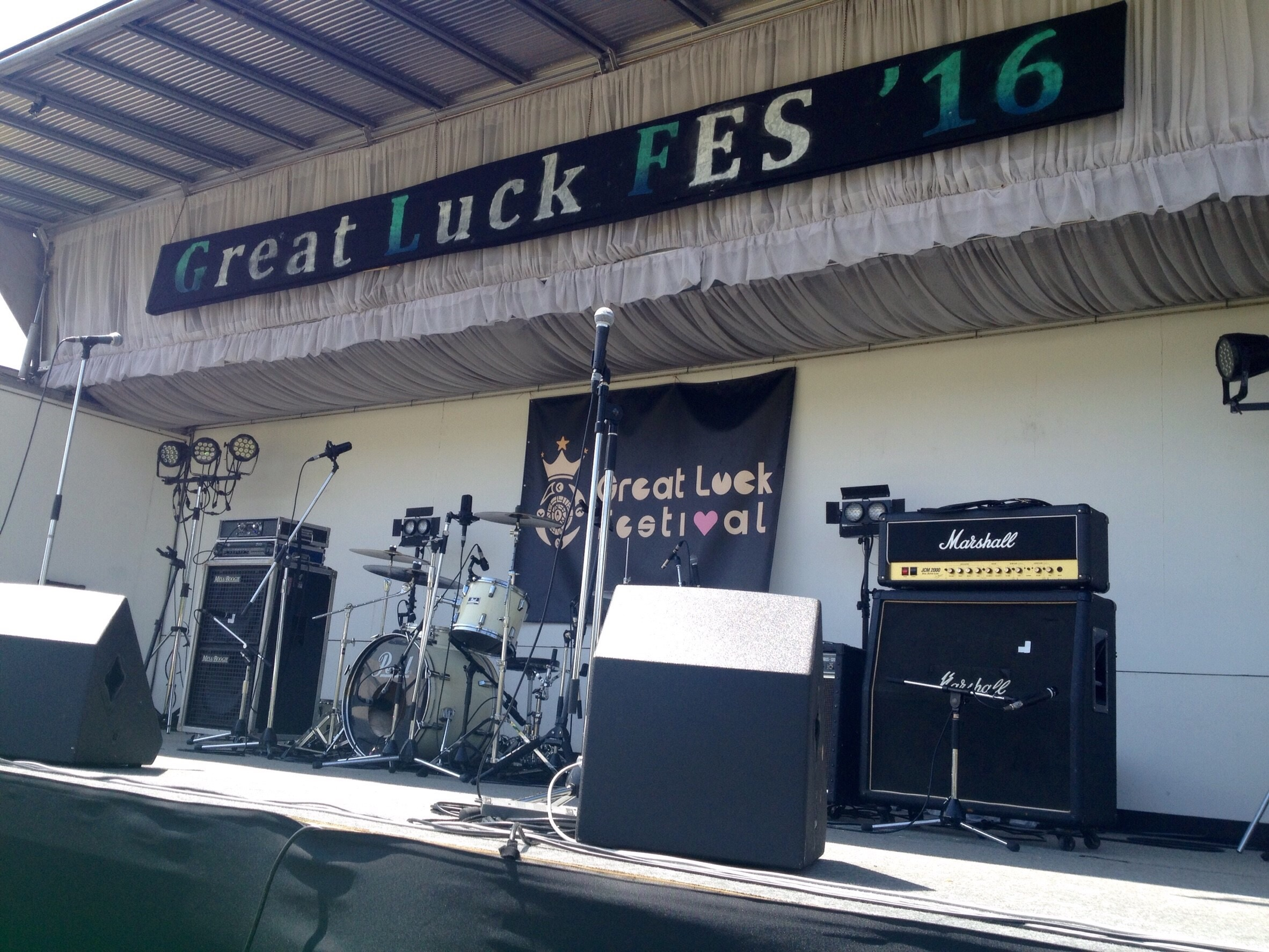2016.5.28-29 Great Luck Fes'16