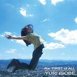 isobe CD